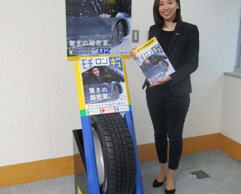 住友工業タイヤ国内リプレイス営業本部 販売企画部・松本理乃氏