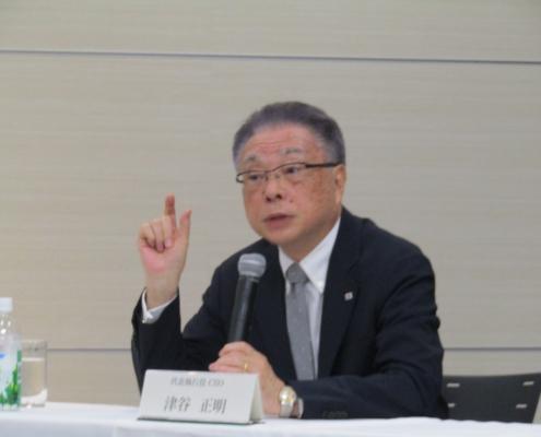 津谷 正明 CEO
