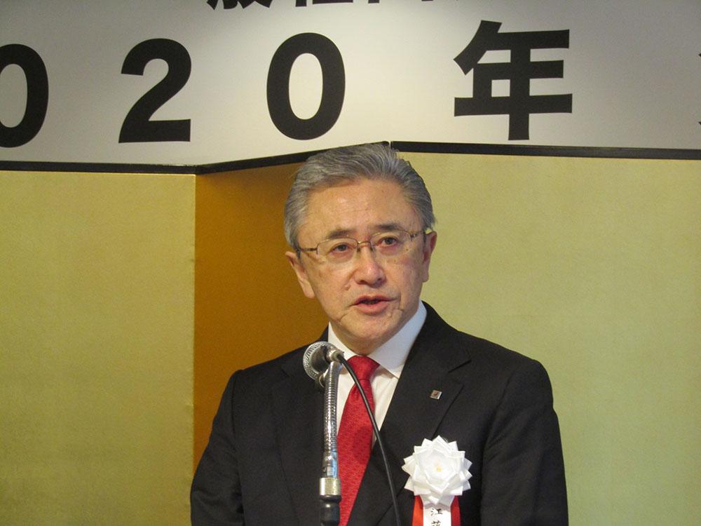 江藤副会長