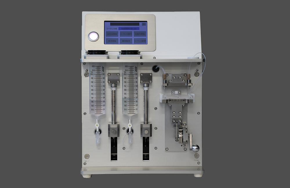 ②送液装置(開発品)