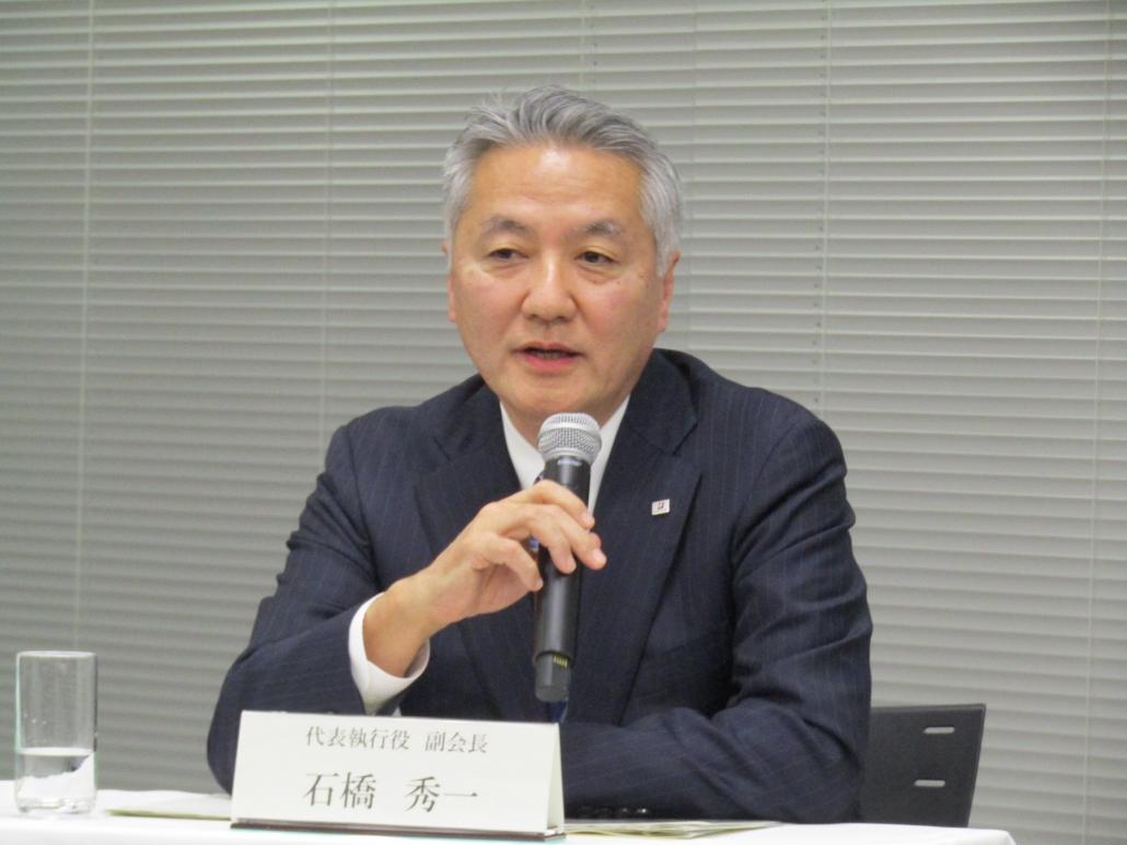 石橋 秀一 副会長
