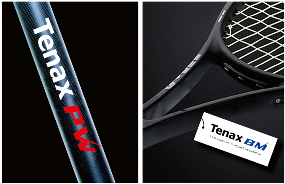 TenaxPW、BM製品利用イメージ