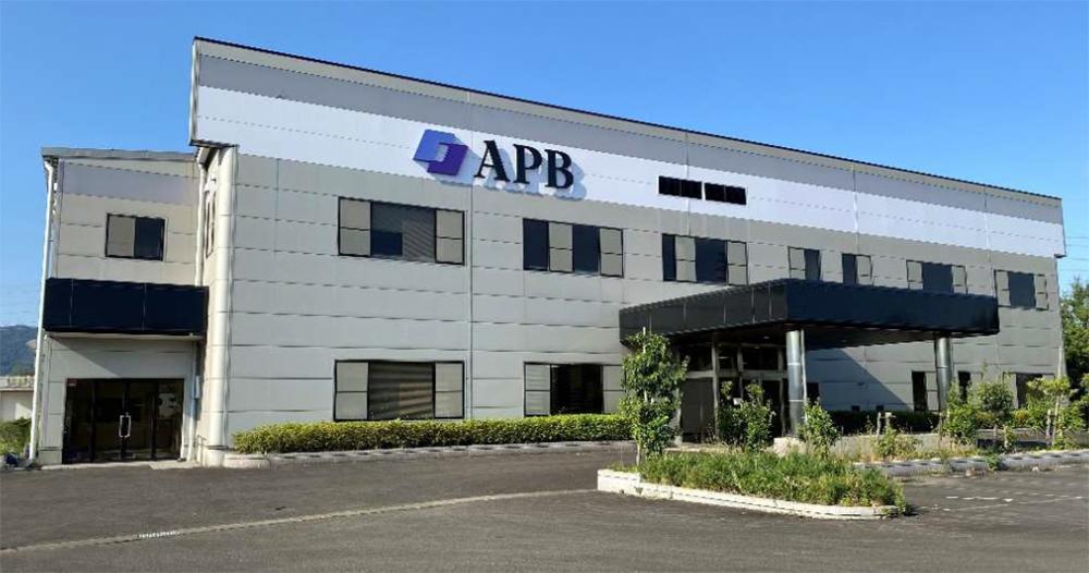 APB福井センター武生工場