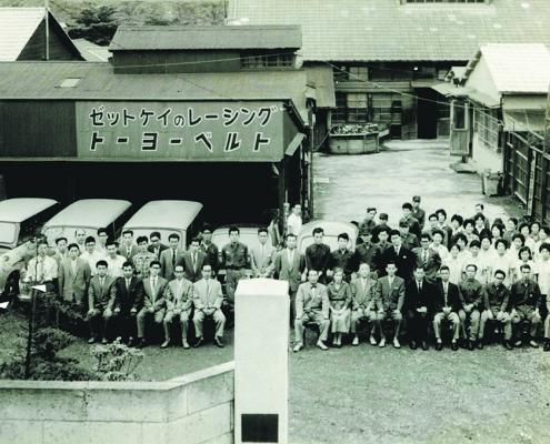 「日本有数の代理店」とたたえられたベルト事業を皮切りにさまざまな事業を展開