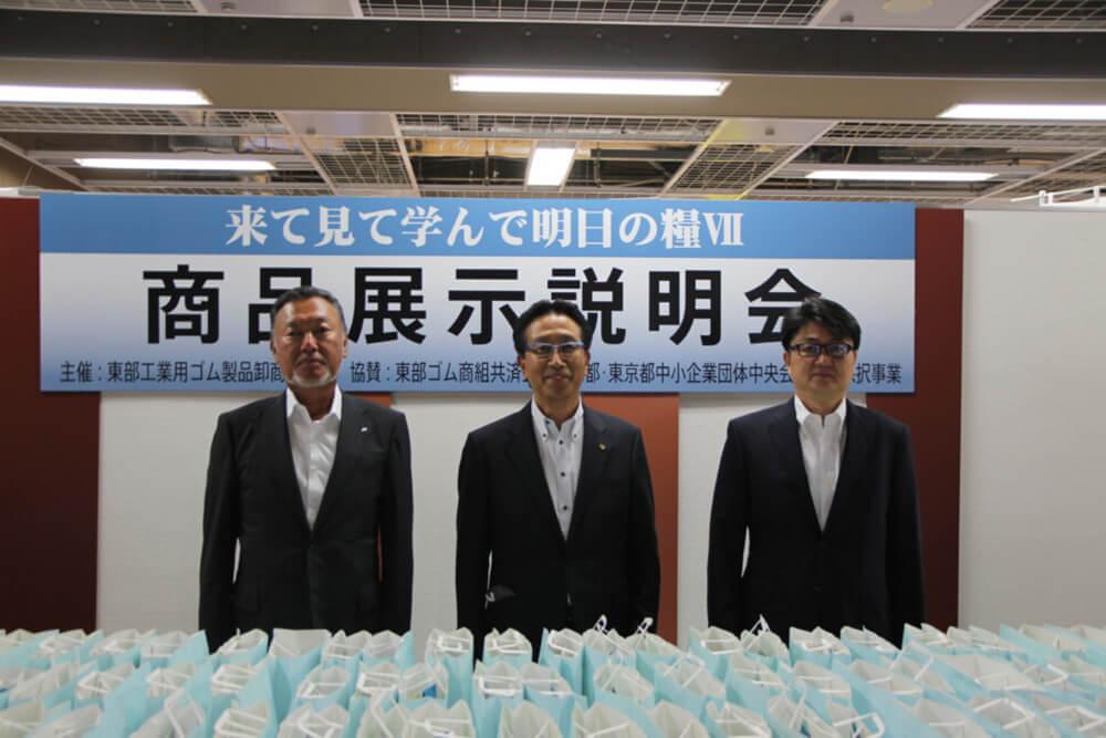 塩谷理事長(中央)、黒川副理事長㊧、前田副理事長